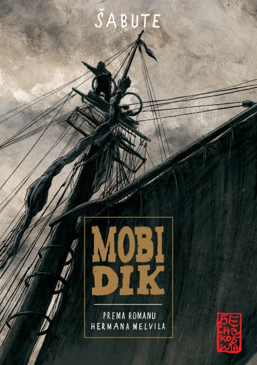 Moby Dick Korice manje